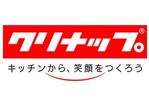 クリナップ株式会社 ◆東証一部上場◆ ・・・新宿ショールーム