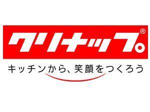 クリナップ株式会社 ◆東証一部上場◆ ・・・奈良ショールーム