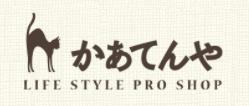株式会社かあてんや 金沢本店