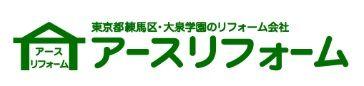 アースリフォーム株式会社(東京)