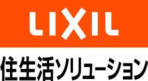 人材紹介会社:株式会社LIXIL住生活ソリューション
