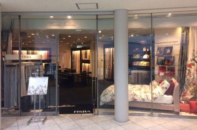 日本フィスバ株式会社 福岡営業所