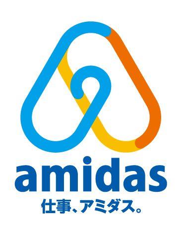 旭化成アミダス株式会社(旭化成グループの総合人材サービス会社)