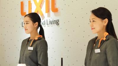 LIXIL 岐阜ショールーム 【株式会社 LIXIL Advanced Showroom】