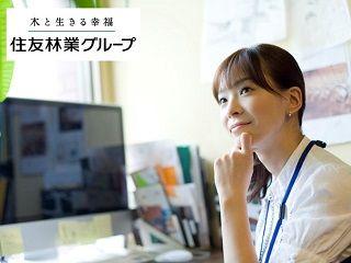 潮田建設株式会社(栃木)