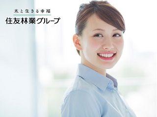 大手携帯キャリア(人材紹介:スミリンビジネスサービス株式会社)