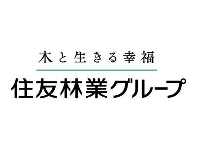 住友林業ホームテック株式会社(人材紹介:スミリンビジネスサービス株式会社)