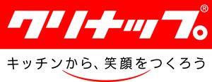 クリナップ株式会社 東京支社