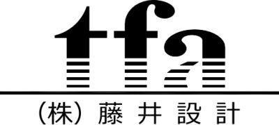 株式会社藤井設計(東京)