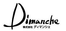 株式会社ディマンシェ(岐阜)